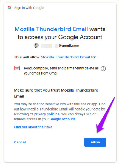 چگونه ایمیل های پاک شده جیمیل را بازگردانی کنیم؟